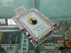 Buku Yasin Ibu Aniyah